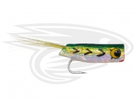 Crease Fly Green